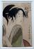 Estampes japonaises à Aix en Provence