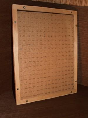 puzzle 300 piéces