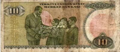 caisse a monnaie
