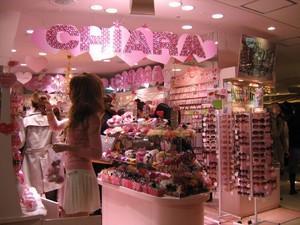 http://images.vefblog.net/vefblog.net/j/a/japan-kawai/photos_gros/2007/08/Japan-kawai118813675637_gros.jpg