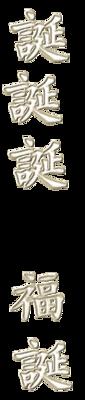 Tubes asie Kahlan122979040037_art