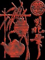 Tubes asie Kahlan123182021878_art