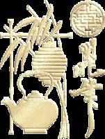 Tubes asie Kahlan123182024153_art