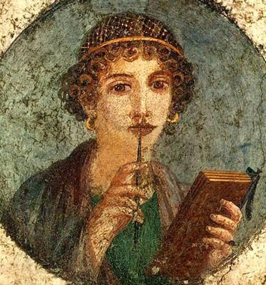 Rome - Fresque de Pompéi - Vers 60-63 après J.C.