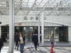 gare nagoya 2