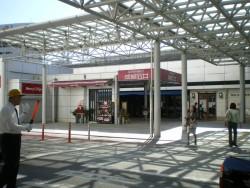 gare nagoya 3
