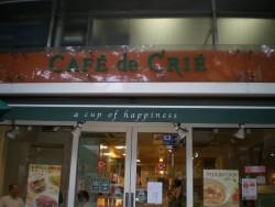 Café vers Fushimi