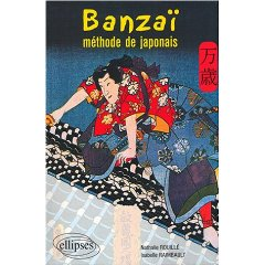 Méthode Banzaï