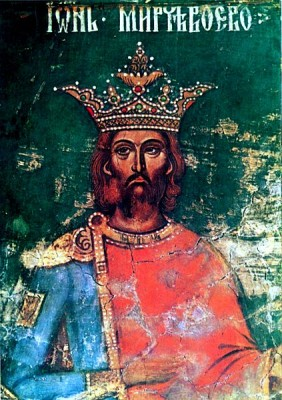 Mircea Ier de Valachie - grand-père
