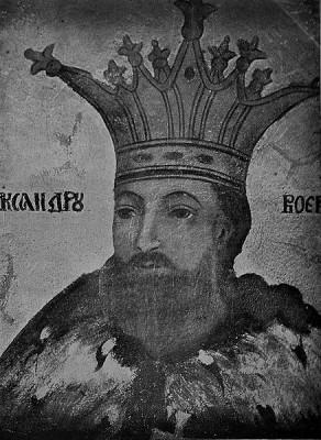 Nicolae Ier Alexandru - bisaïeul