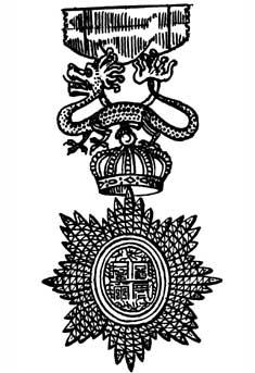 Insigne de l'Ordre