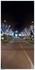 Les lumières de la ville.