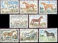 Série de chevaux