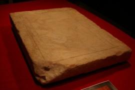 Table d'autel découverte en 1991...